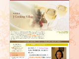 J Cooking Village 料理教室