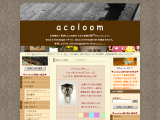 acoloom