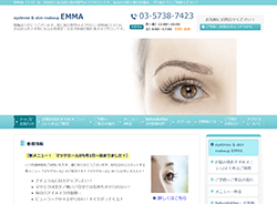eyebrow & skin makeup EMMAさま