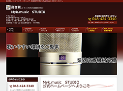 Myk.music STUDIOさま