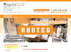 ROUTE6さま