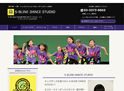 S-BLINE DANCE STUDIOさま
