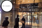 new_entrance